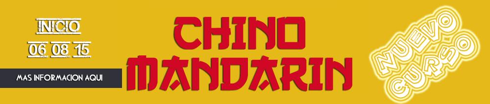 Nuevo curso de Chino mandarín en Iquique!